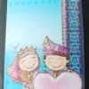 การ์ดแต่งงานอิสลาม KT4811 มี 3 สี