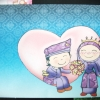 การ์ดแต่งงานอิสลาม KT4605 มีให้เลือก 3 สี
