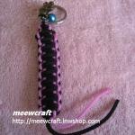 """พวงกุญแจเชือกร่มพร้อมตุ๊กตา #KT033 ยาว3.5"""""""