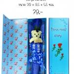 ช่อดอกไม้วาเลนไทน์ หมี+ดอกไม้(มีกลิ่นหอม) สีน้ำเงิน