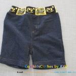 กางเกงFUNKY KID'S size80