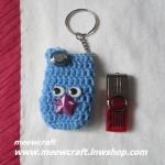 กระเป๋าอเนกประสงค์พวงกุญแจ #30-008 size4x7cm.