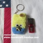 กระเป๋าอเนกประสงค์พวงกุญแจ #30-010 size5x7.5cm.