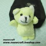 ตุ๊กตาแคทนิป #033-004