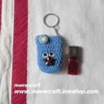 กระเป๋าอเนกประสงค์พวงกุญแจ #30-004 size4.5x7cm.