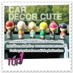 คละแบบ - ตุ๊กตาเซ็ต Winks doll ornaments Jushi 6 ชิ้น วางตกแต่งหน้ารถยนต์