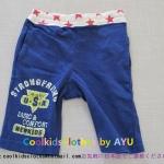 กางเกง SPUNKY KIDS size80