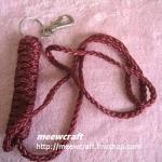 """พวงกุญแจเชือกร่มแบบยาว #KL011 size5.2""""*14.7"""""""