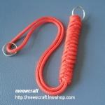 """พวงกุญแจเชือกร่มแบบยาว #KL016 size 5"""""""