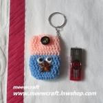 กระเป๋าอเนกประสงค์พวงกุญแจ #30-012 size4.5x7cm.