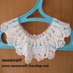 ปกเสื้อโครเชต์ (collar crochet)l