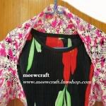 เสื้อโครเชต์ (cloth crochet)