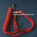 """พวงกุญแจเชือกร่มแบบยาว #KL017 size 4.5"""""""