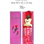 ช่อดอกไม้วาเลนไทน์ หมี+ดอกไม้(มีกลิ่นหอม) สีแดง