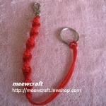 """พวงกุญแจเชือกร่มแบบยาว #KL008 size4.2""""*4.5"""""""
