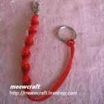 """พวงกุญแจเชือกร่มแบบยาว #KL015 size 4""""*5"""""""