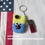 กระเป๋าอเนกประสงค์พวงกุญแจ #30-007 size4x7cm.