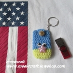 กระเป๋าอเนกประสงค์พวงกุญแจ #30-009 size4x7cm.