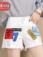 JY24724#กางเกงยีนส์