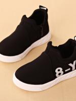 รองเท้าเด็ก*มีไซต์สั่งได้คือขนาด26-29