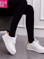 รองเท้าแฟชั่นผู้หญิง อัพเดทใหม่