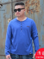 เสื้อคนอ้วน เสื้อคนอ้วนผู้ชาย เสื้อผู้ชายตัวใหญ่ เสื้อยืดผู้ชายอ้วน เสื้อผู้ชายโอเวอร์ไซส์