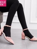 รองเท้าแฟชั่น อัพเดทใหม่แบบสวยเก๋