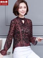 เสื้อผ้าผู้หญิง ผ้าชีฟองลูกไม้ ไซส*อก*ประมาณM:84/L:88/XL:92/2XL:96/3XL:100/4XL:104 เซนติเมตร