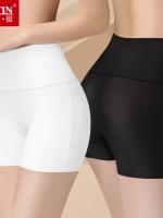 กางเกงชั้นในเซ็ต