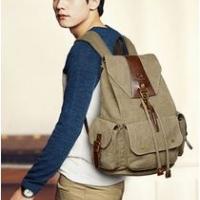 กระเป๋าสำหรับผู้ชาย 🎒