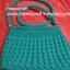 กระเป๋าถือเชือกร่ม รหัสPB010 ก้นกระเป๋า 10x24ซม. สูง 23ซม.สายยาว 100ซม. thumbnail 2