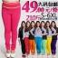 กางเกงคนอ้วน L XL 2XL 3XL 4XL 5XL thumbnail 1