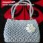 กระเป๋าถือเชือกร่ม รหัสPB020 ก้นกระเป๋า 11x 24ซม. สูง 22ซม. thumbnail 4
