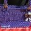 กระเป๋าถือเชือกร่ม รหัสPB014 ก้นกระเป๋า 9x27ซม. สูง 20ซม. thumbnail 3