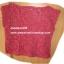 เสื้อโครเชต์ #33-006 รอบอก82ซม.ยาว45ซม.วงแขน36ซม. thumbnail 3