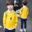 เสื้อผ้าเด็ก เสื้อเด็กชาย เสื้อไหมพรมเด็กชาย เสื้อสเวทเตอร์ไหมพรม thumbnail 1
