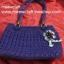 กระเป๋าถือเชือกร่ม รหัสPB014 ก้นกระเป๋า 9x27ซม. สูง 20ซม. thumbnail 1