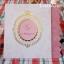 WC5637 การ์ดแต่งงานสี่เหลี่ยมจัตุรัส ขนาด 6x6 นิ้ว thumbnail 1