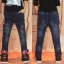 กางเกงเด็กผู้ชาย กางเกงขายาวเด็กผู้ชาย thumbnail 1