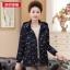 เสื้อคุณแม่ เสื้อผู้สูงอายุ วัดไซส์โดยประมาณตามน้ำหนักตัว XL:45-55กิโล/2XL:56-60กิโล/3XL:61-70กิโล/4XL:71-80 กิโลกรัม thumbnail 1