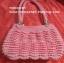 กระเป๋าถือเชือกร่ม รหัสPB013 ก้นกระเป๋า 9x24ซม. สูง 21ซม. thumbnail 1