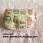กระเป๋าสตางค์ ขนาดยาว13ซม.สูง10ซม. #055-020 thumbnail 1