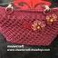 กระเป๋าถือเชือกร่ม รหัสPB021 ก้นกระเป๋า 9x 24ซม. สูง 22ซม. thumbnail 7