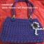 กระเป๋าถือเชือกร่ม รหัสPB014 ก้นกระเป๋า 9x27ซม. สูง 20ซม. thumbnail 5