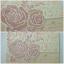 55070 การ์ดแต่งงานแนวนอน 3 พับ สีครีม thumbnail 1