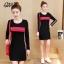 เสื้อผ้าสไตล์เกาหลีราคาเบาเบา thumbnail 1