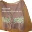 เสื้อคลุมโครเชต์ #44-002 รอบอก74ซม.ยาว52ซม.วงแขน38ซม. thumbnail 2
