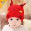 หมวกเด็กน่ารักๆ สไตล์เกาหลี thumbnail 1