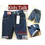 กางเกงยีนส์ Made in Japan