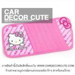 ( ลด 10 % ) Hello kitty pink pettern เก็บแผ่นซีดี